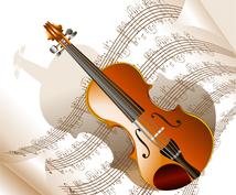 ピアノ譜から弦楽四重奏譜にアレンジします 現役奏者がジャンル問わず承ります