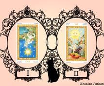 【仕事や結婚、私の未来…生まれてきた意味】透視×タロット占い【★猫イラスト付き★】