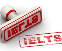 IELTS英作文添削します IELTSの難関の英作文、英国留学経験者がお手伝い致します!