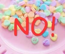 お砂糖・甘いものをやめられない理由をお教えします 甘いものを止められないあなたへ。PDF20枚10日で砂糖断ち