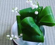 華道を教えます あなたの部屋に素敵な和の花を飾ってみましょう。