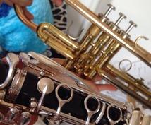 楽器を始めたい人相談受付