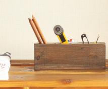 DIY初心者の方限定、お悩みお答えします 木製家具の作り方等、木製品での気になる事お応えいたします!