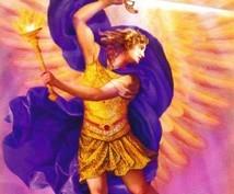 大天使ミカエルがあなたの人生をサポートします 【アドバイス付き】大天使ミカエルの強力なエネルギーワーク!!