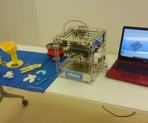 3Dプリンタ超初心者のための明瞭レクチャー致します 3Dって何ができて何ができないの?いまさら聞けない疑問解消!