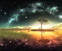 あなたの気質を鑑定します ☆個性を活かし輝く未来を手に入れる方法をお伝えします。