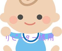 リピーター様向け✩子宝鑑定いたします 子宝についてのお悩み、なんでもひとつお聞きいたします。
