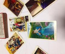タロット、オラクルカードの使い方アドバイスいたします★デッキ購入の際の参考画像や選び方も。