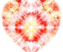 ☆本当の自分を知る☆身体と心のバランスを整える エネルギーヒーリングとオラクルカードリーディング