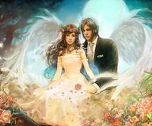 彼はいつ結婚したくなる?♡永遠の愛♰︎鑑定します ♚︎永遠の愛を誓って♰︎霊感で結婚時期視ます