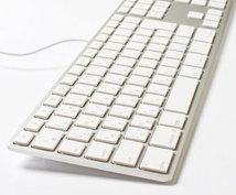 1000文字程度(1文字1円)の文章・記事書きます ブログなどの文章執筆代行致します