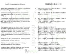 ハイクオリティに英文和訳します 日本人翻訳家と英国人ネイティブスピーカーによる丁寧な作業