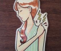 エンジェルカードで天使からメッセージを受け取ります 迷っている方の背中を天使が押してくれます。