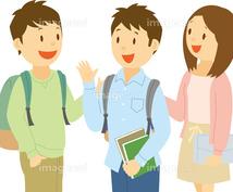 男子大学生が関西弁でチャットで相談にのります 関西弁の大学生に相対にのってもらいたい方へ