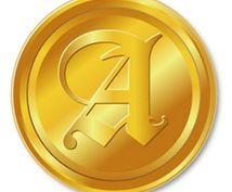 返金保障付き! 上昇見込みの仮想通貨を教えます 仮想通貨はどれを選べばよいか迷っている方におすすめです。