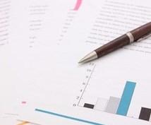プロのライターがライティング・SEO対策します ブログ・文章作成代行・リライト・企業様向けSEOライティング