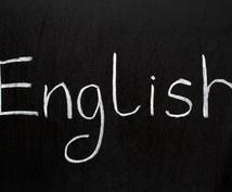 英和・和英翻訳お手伝いします 英文メールが書きたい・英語の書物を読みたい等なんでもどうぞ!