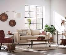 中古家具を無料で入手する方法教えます 一人暮らし、新居に引越しの際に!