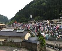 若者で国内旅行好きの方の為に私が到着後の簡単なプランを考えます(私が訪れた都道府県に限ります)