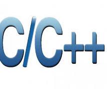 【C/C++】 アドバイス・デバッグ・コーディング代行など承ります