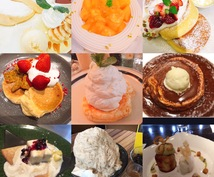 年間300件以上食べ歩き!美味しいお店代行します 【!!お店選び•幹事様必見!!】