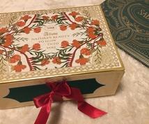 女性の喜ぶプレゼント教えます ホワイトデーや誕生日に女性を喜ばせたい♡