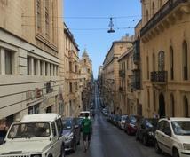 マルタ留学,マルタ観光についてお答えします マルタ留学に行く、行こうか迷っている人マルタ観光したい人