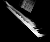 ピアノの音源を制作します ピアノの音源や楽譜、同期音源などを迅速にあなたへ届けます。