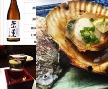【幹事様•熊本旅行者•ママさん必見!】任せて下さい!熊本市内の美味しいお店情報お伝えします♪