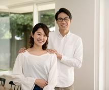 生涯を共に歩む結婚相手が見つかります 良縁結びであなたと伴侶に幸せな人生を