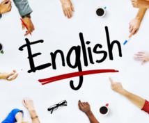 英語を独学で話せるようになりたい方教えます 英語を独学で話せるようになりたい方