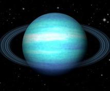 あなたの人生を総合鑑定します 占星術歴25年のスイレンが人生の方向性をお伝えします