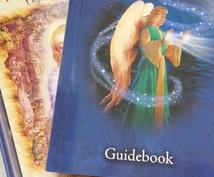 【1card/1coin】運勢の隠れた障害を取り除き、天使の助けを届けます☆彡