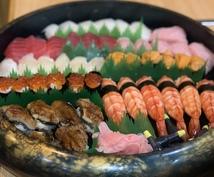 板前歴30年寿司職人が寿司を教えます 板前歴30年の本格寿司職人が寿司について拘りを教えます。