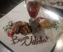 世界にあなただけのイタリア料理本にします 人それぞれの家庭に合わせたイタリア家庭料理お伝えします。