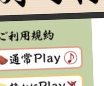 タイピングゲーム「寿司打」の競争相手になります 一緒にブラインドタッチ練習しましょう!