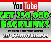 YouTube動画のランクを上げるお手伝いをします アメリカで登録者200万人越えのYouTuberが手伝います