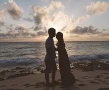 エクシオ婚活パーティーの攻略法をお教えします エクシオの婚活パーティーに行く方or婚活パーティーに行く方