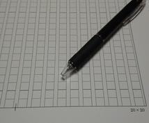 受験用 自己推薦文添削します 塾・学校での添削指導に定評あり!多岐にわたり指導!