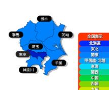 県別リンク付きミニサイズ(300×300px)日本地図Flash 色リンク先設定可能