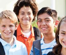 お子様の英語教育のアドバイス致します バイリンガル教育についてのご両親・指導者へのアドバイス