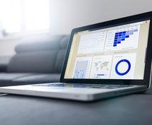 Excel関数の作成や修正、承ります 面倒なExcelでの計算や入力を効率化しよう