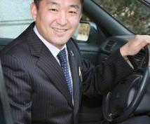 廃車・故障車・板金塗装・車買取店活用法の相談に乗ります。