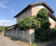 空き家管理のご相談に乗ります 東京都内の空き家管理でお悩みの方!どんな相談にも乗ります