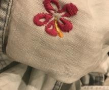 お名前やモチーフなどの手刺繍をやらせていただきます お気に入りの持ち物に刺繍を^ ^