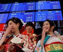 年末年始にできる株式投資術を教えます 大納会と大発会はトレードしてみましょう!