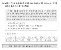 TOPIKⅡ対策、語学堂コンサル、お土産翻訳します ☆TOPIK6級取得済☆韓国系企業での勤務経験有☆