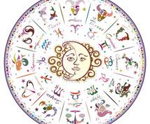 ご好評につき占星術で【あなたのこと】観ます 転職の時期やモテ期がわかる。自分の方向性がわからない