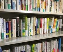 目標達成・すぐやる・習慣づけに役立つ本を推薦します やる気やモチベーションがテーマの本のレコメンドサービスです