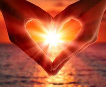 恋愛、結婚、人間関係などのお悩みを解決致します ★これからもご依頼様の幸せを現実のものとさせて頂きます。